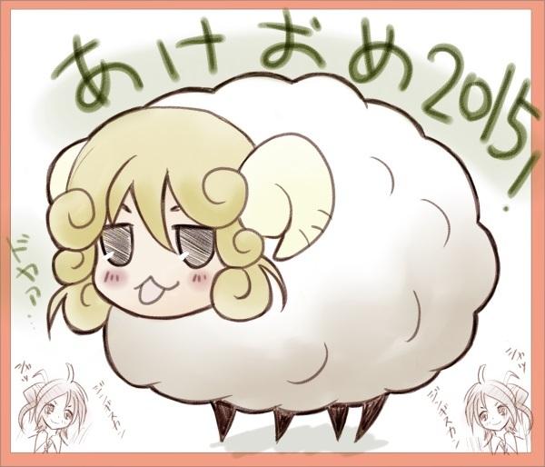 年賀_s.jpg