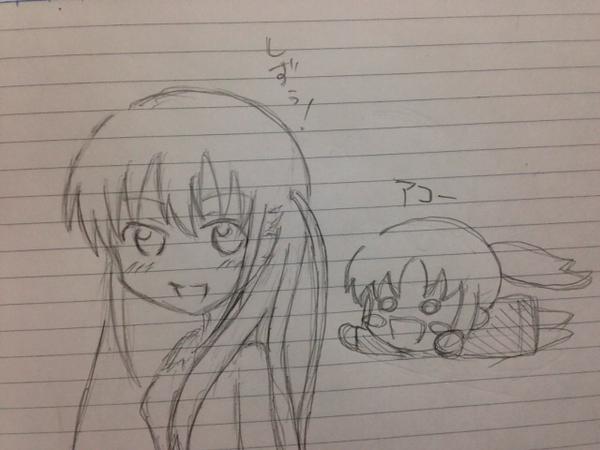 minmin_03.jpg