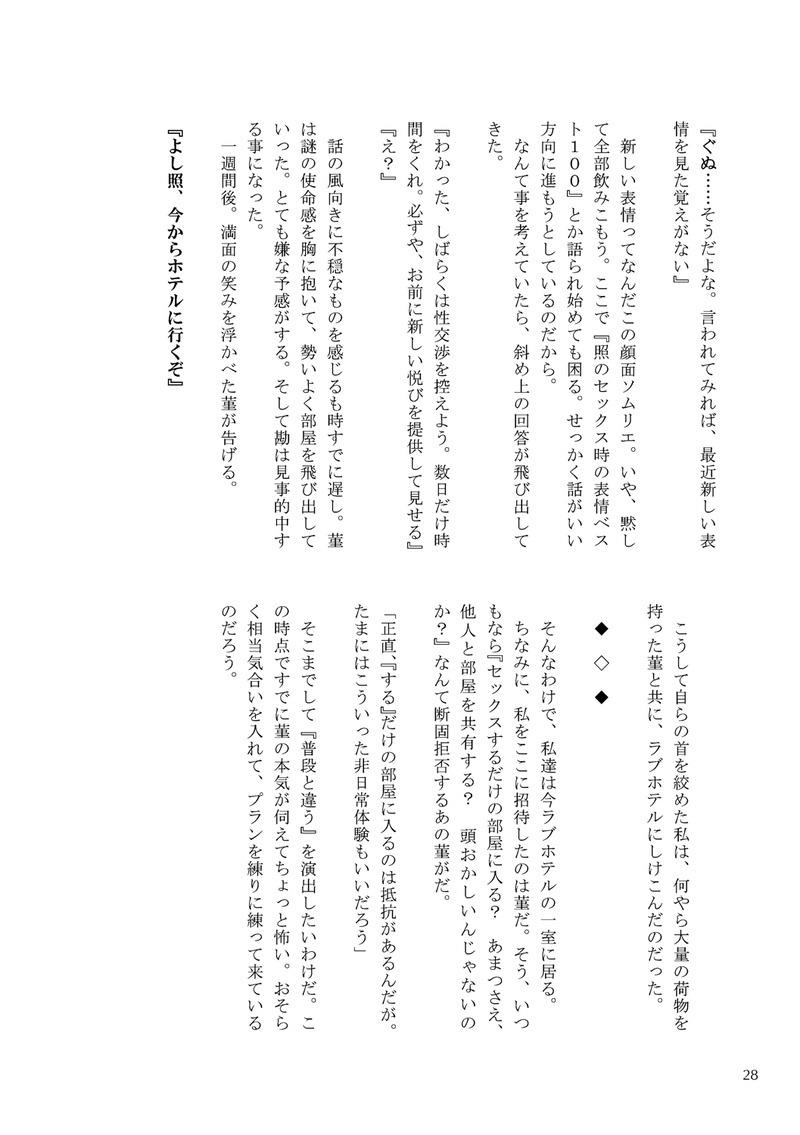 r18sample03.jpg